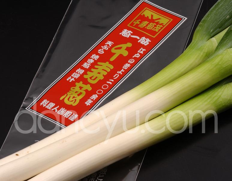 『千寿葱(金品・極太)』約1kg(3〜6本入)の写真