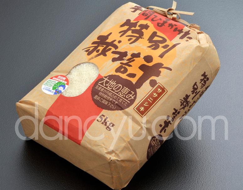 農薬・化学肥料不使用特別栽培米『須田さんたちのお米』由利本荘産 ササニシキ 5kg【平成28年度産】の写真