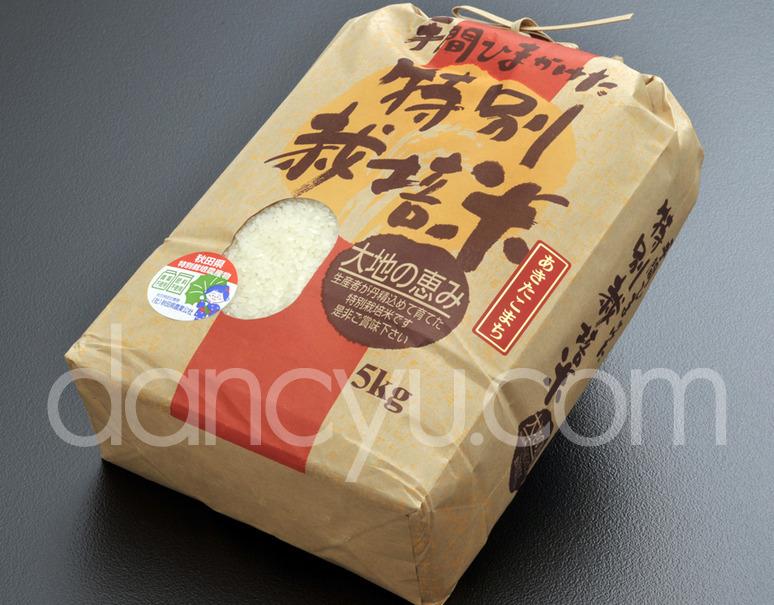 有機JAS認証『須田さんたちのお米』由利本荘産 あきたこまち 5kg【平成28年度産】の写真