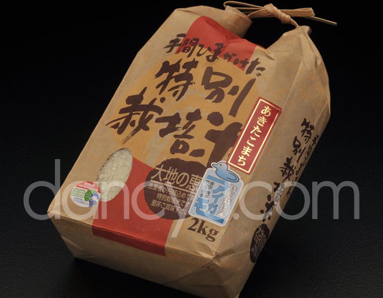 有機JAS認証『須田さんたちのお米』由利本荘産 あきたこまち 2kg【平成28年度産】の写真