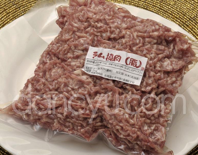 オーストラリア産 ラム挽肉(脂身入り) 約300g  ※冷凍の写真