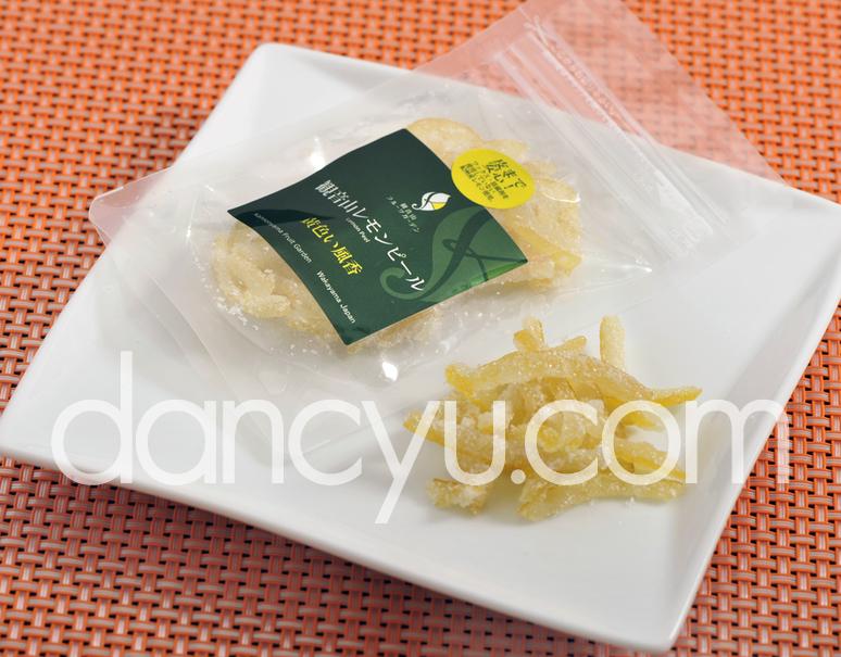 観音山レモンピール「黄色い風香」 1袋30gの写真