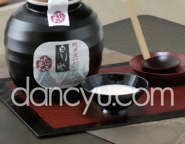 白川郷 純米生「どぶろく仕込み」 甕詰め 1.8L ※冷凍の写真