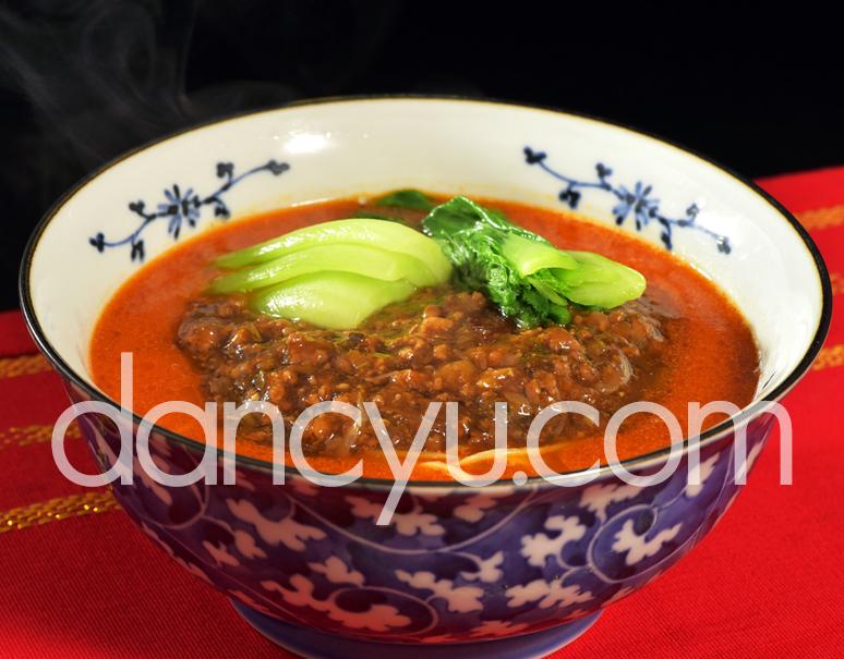 【中国菜 老四川・飄香】井桁シェフ監修『担々麺』3食(麺・スープ・具) ※冷凍の写真