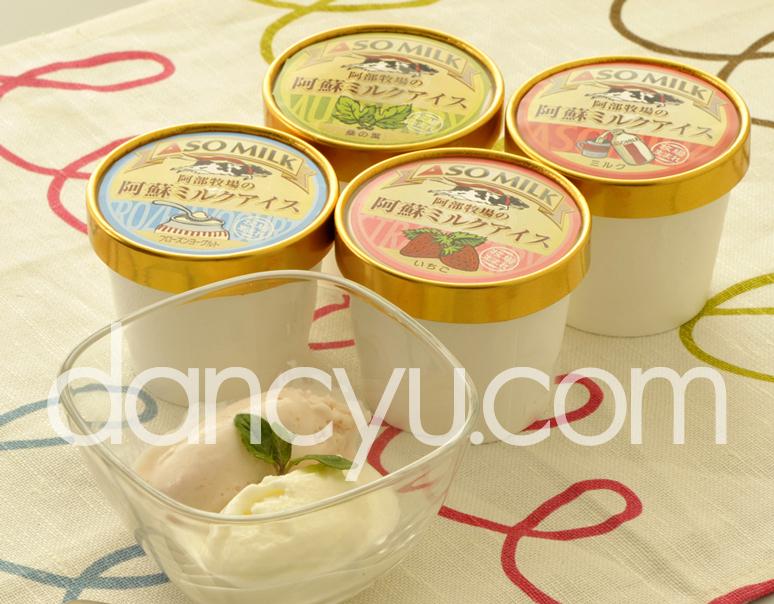 【ASO MILK】『アイスバラエティーセット』ミルク、イチゴ、ヨーグルト、桑の葉、各2個 ※冷凍の写真