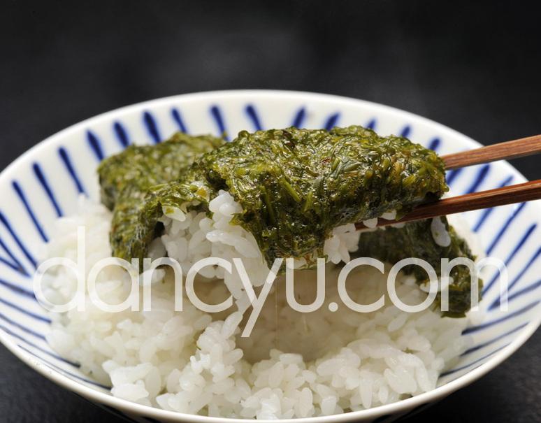 三高水産の『ぎばさ』 秋田県男鹿半島産 1袋 200g ※冷凍の写真