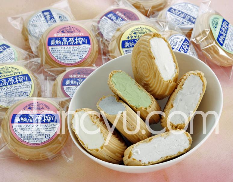 【栗駒高原 アイス最中】(バニラ2個・抹茶1個・あずき1個・ミルク2個・いちご1個・ごま1個)計8個セットの写真