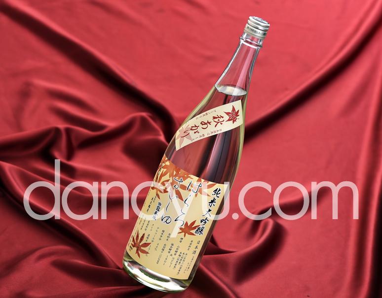 はくろすいしゅ『秋あがり』 ふくよか新酒 純米大吟醸 1.8L ※冷蔵の写真