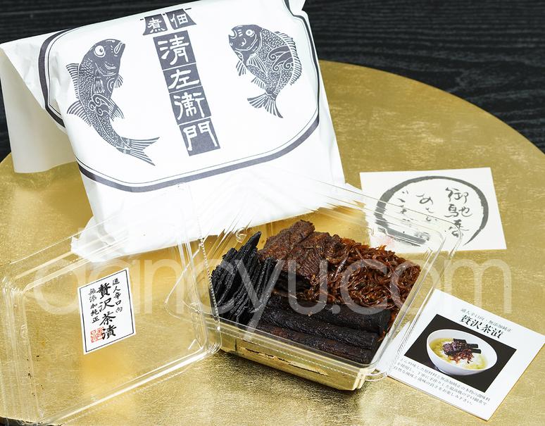 清左衛門『贅沢茶漬』home(自宅用)160g 穴子、牛蒡、昆布、ちりめんの写真