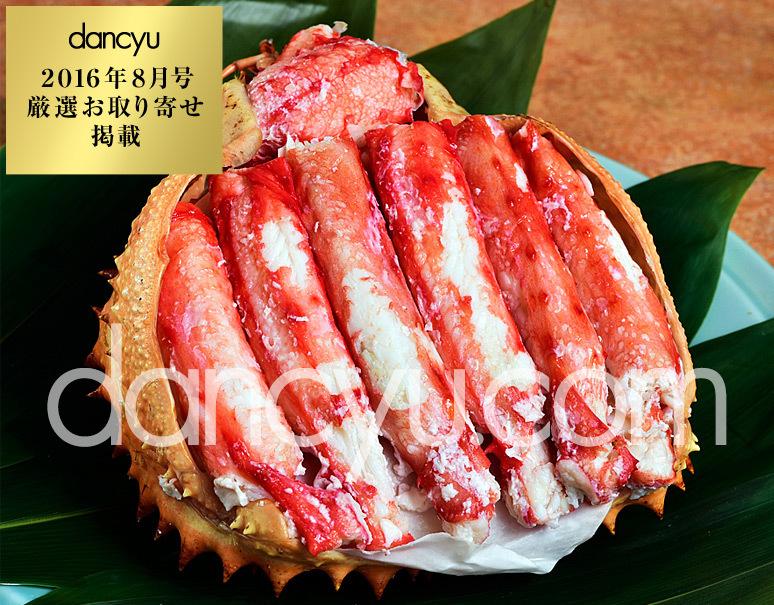 マルホ阿部水産『イバラガニの甲羅盛り』北海道網走産 800g以上(活けで4kg〜4.5kg級) ※冷凍の写真