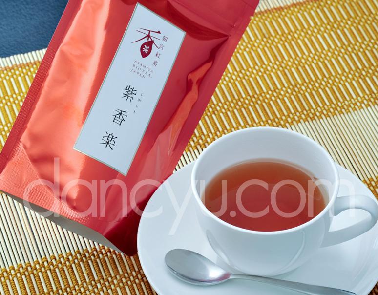 朝宮紅茶 紫香楽の写真