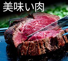 『みやざき生ライチ』 宮崎県産