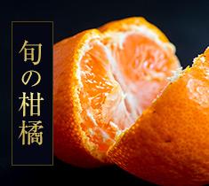 6日解禁!京都丹後 魚政の「松葉ガニ」と「セコ蟹」を堪能