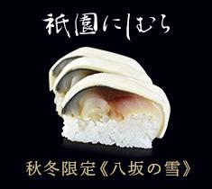 お中元・夏ギフト 2019