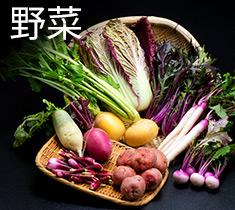 大阪の台所 黒門市場 丸一の鱧