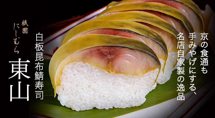 一番採り厳選、佐藤松の「生わかめ」予約販売開始!