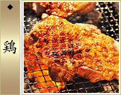 全国の鶏を食べ比べ