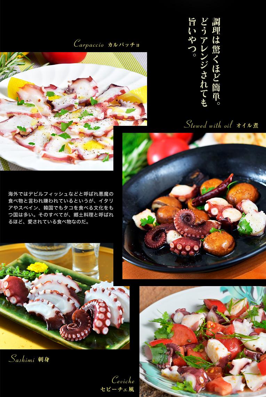 調理は驚くほど簡単。どうアレンジされても旨いやつ。