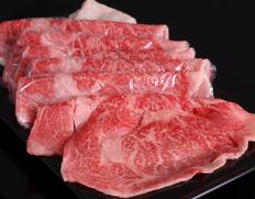 飛騨牛の古里精肉店
