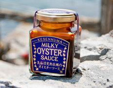 青空レストランで話題!石渡商店「完熟牡蠣のオイスターソース」