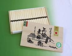 【夏季限定・送料無料】玉井製麺所の三輪素麺